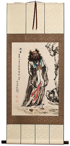 Da Mo / Bodhidharma Faces The Wall