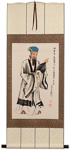 Zhuge Liang<br>Great Philosopher and Tactician Wall Scroll