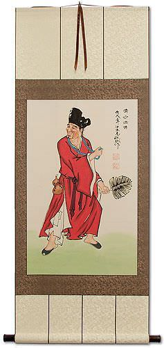Ji Gong<br>The Mad Monk<br>Wall Scroll