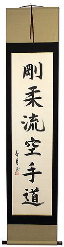 Goju-Ryu Karate-Do Kanji<br>Classic Japanese Wall Scroll