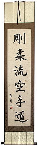 Goju-Ryu Karate-Do Kanji Calligraphy<br>Japanese Wall Scroll