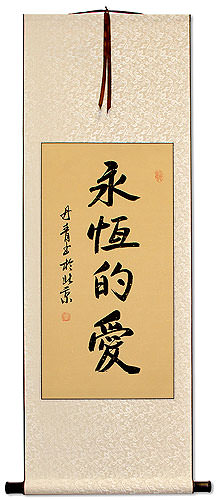 Eternal Love - Chinese Wall Scroll