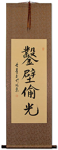 Diligent Study<br>Chinese Proverb Calligraphy Wall Scroll