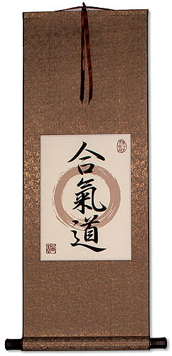 Aikido / Hapkido - Martial Arts Calligraphy Print Scroll