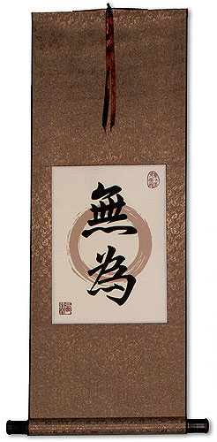 Wu Wei / Without Action - Print Scroll