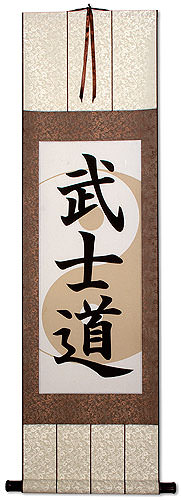 Bushido Code of the Samurai - Yin Yang - Print Scroll