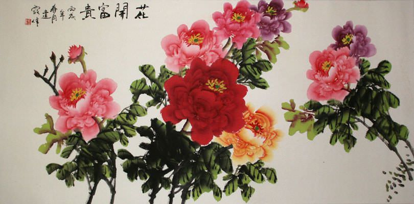 Colorful Peony Flowers<br>Big Chinese Painting
