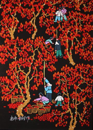 Jujube Picking - Chinese Folk Art Painting