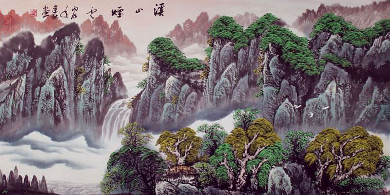 "See how ""Home at Nature - Asian Art Landscape"" would look after being professionally framed"