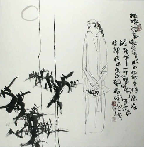Poetic Feeling<br>Chinese Poem Painting