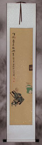 Delightful Tea Drinking - Wall Scroll