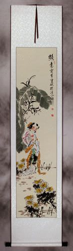 Warm Summer Day<br>Young Chinese Girl<br>Wall Scroll