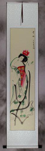 Yang Gui-Fei - Ancient Chinese Beauty Wall Scroll