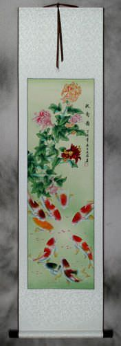 Koi Fish and Chrysanthemum Asian Wall Scroll