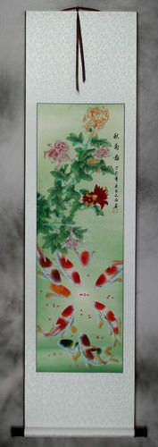 Koi Fish and Chrysanthemum Wall Scroll