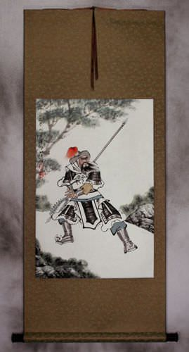 Ancient Chinese Warrior Qin Ming Wall Scroll