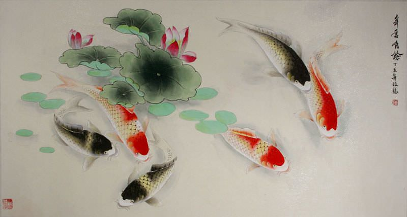 Chinese Koi Fish Watercolor Artwork