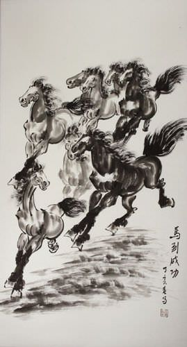Horses Bring Success - Chinese Painting