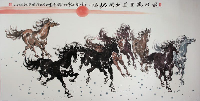 Horses Mean Success - Large Chinese Painting