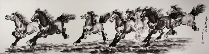 Horses Mean Success - Chinese Painting