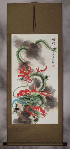 Roar of the Dragon - Chinese Dragon Wall Scroll