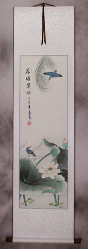 Emerald Green of the Lotus Pond Wall Scroll