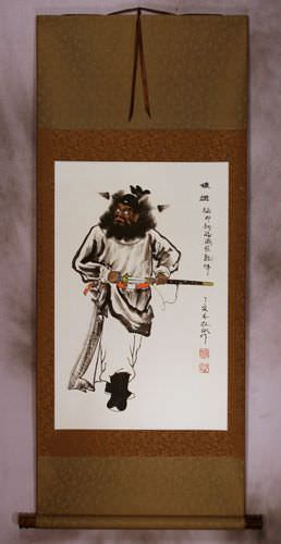 Zhong Kui Ghost Warrior Asian WallScroll