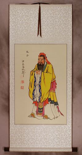 Confucius Wall Scroll Asian Art Bargain Bin Chinese