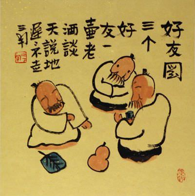 Three Friends - Chinese Philosophy Painting