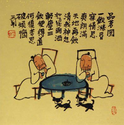 "See how ""Chinese Tea Philosophy Painting"" would look after being professionally framed"