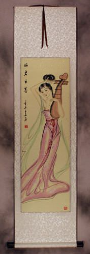 Zhao Jun<br>The Distinguished Ancient Beauty of China Wall Scroll