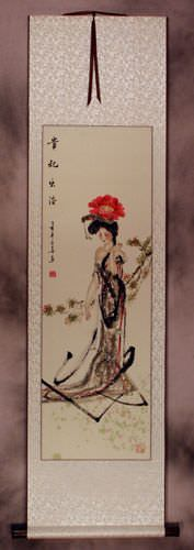 Yang Gui-Fei - Beauty of Ancient China Wall Scroll