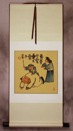 The Mighty Army General<br>Ancient Chinese Philosophy Wall Scroll