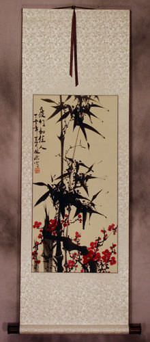 Chinese Black Ink Bamboo and Plum Blossom Wall Scroll