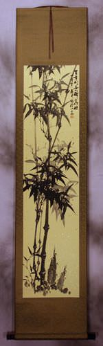 Classic Chinese Black Ink Bamboo Wall Scroll