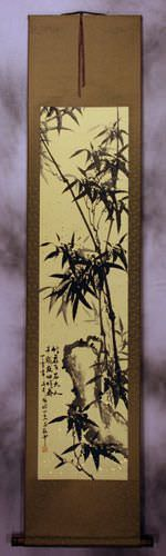 Chinese Black Ink Bamboo and Stone Wall Scroll
