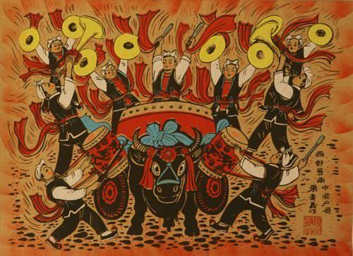 Bugles of the West<br>Chinese Folk Art Painting