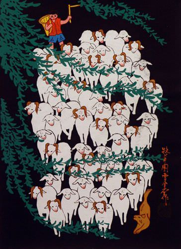Goat Shepherd - China Peasant Art