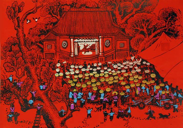 "See how ""Village Theater - Chinese Folk Art Painting"" would look after being professionally framed"