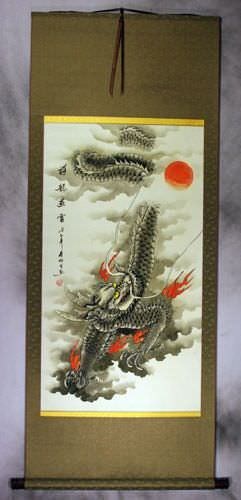 Chinese Dragon of the Clouds Wall Scroll