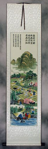 North Korean Spring Scene Wall Scroll