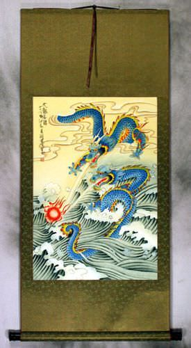 Two Dragons Pearl Fireball Revelry - Chinese Wall Scroll