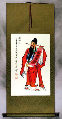 God of Prosperity Oriental Wall Scroll