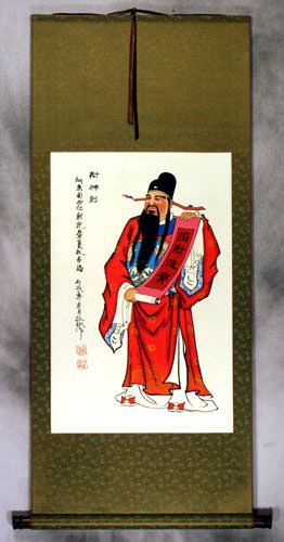 God of Prosperity Asian Portrait Scroll