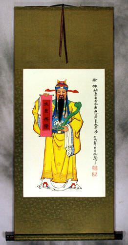 Prosperity God - Chinese Wall Scroll