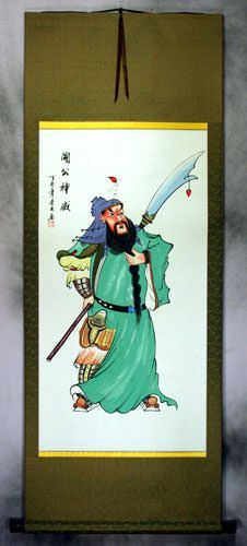 Guan Gong Chinese Warrior Saint Silk Wall Scroll
