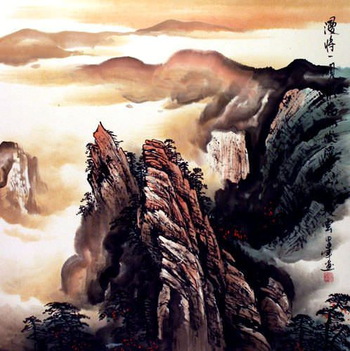 "See how ""Chinese Yellow Mountain Landscape Painting"" would look after being professionally framed"