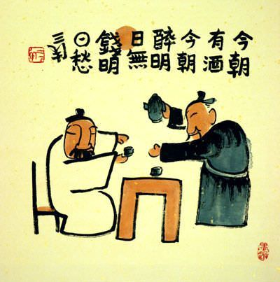 Drink Up Today, Worry Tomorrow<br>Asian Story Asian Art