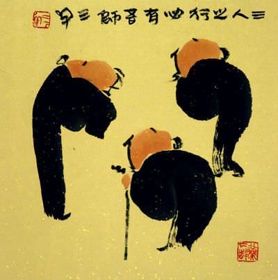 Three Men Share Wisdom / Knowledge<br>Asian Philosophy Asian Art