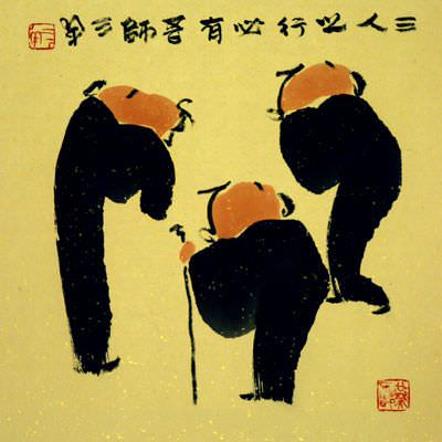 Three Men Share Wisdom / Knowledge<br>Chinese Philosophy Art